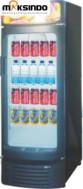Mesin Display Cooler