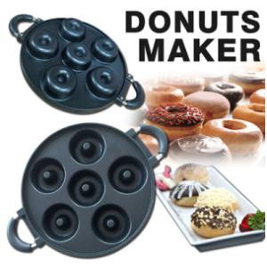 cetakan-donut-maker-pusatmesin