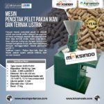 Mesin Cetak Pelet Pakan Ikan dan Ternak Listrik – AGR-PL200