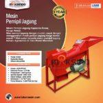 Mesin Pemipil Jagung – PPJ03