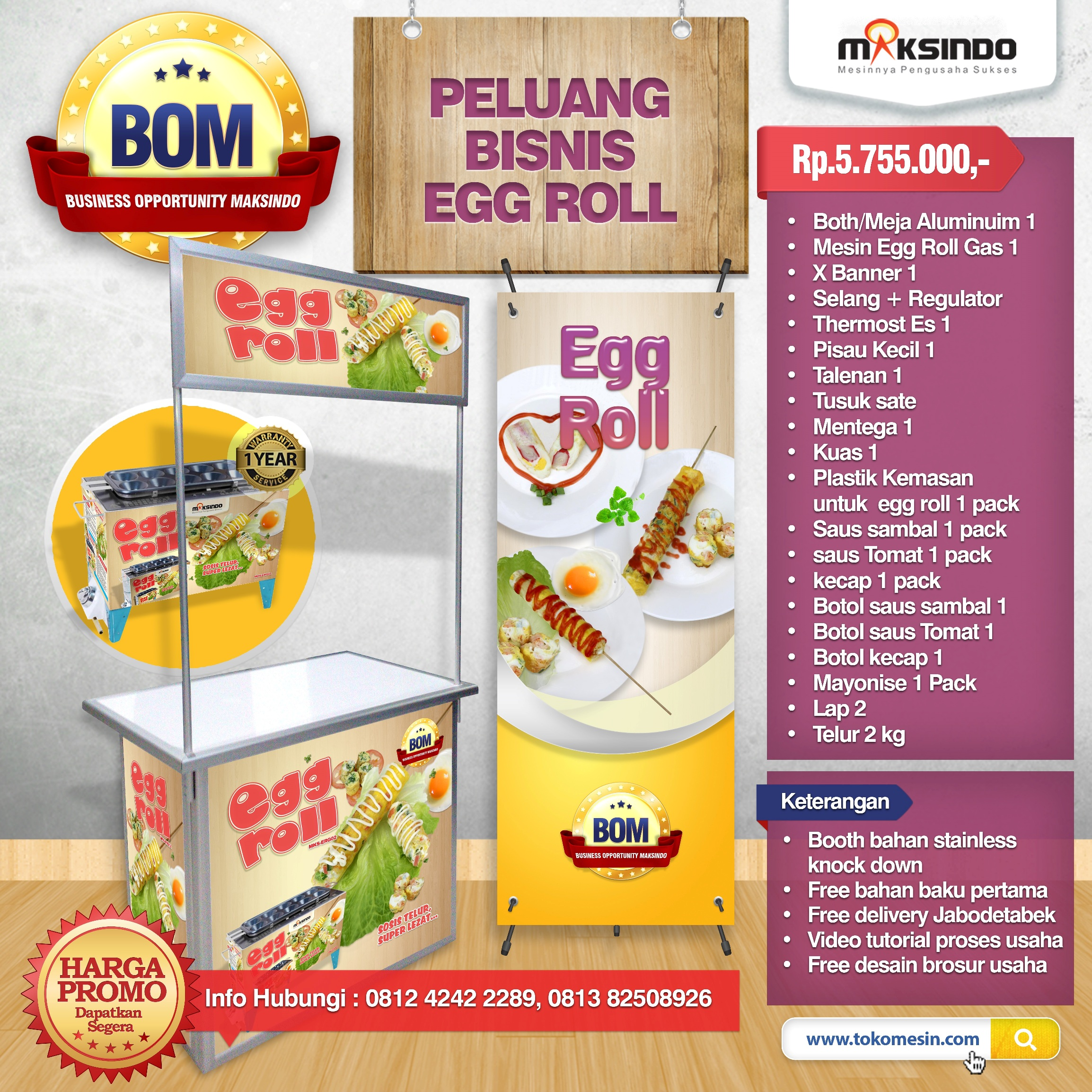 2.DESIGN egg roll GAS