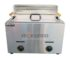 Mesin Gas Fryer MKS-G20L