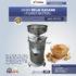 Mesin Selai Kacang (Peanut Butter) MKS-PNT50