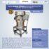 Mesin Ayakan Tepung Stainless Berkualitas