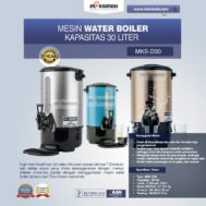 Mesin Water Boiler 30 Liter (MKS-D30)