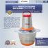 Mesin Pencacah Daging dan Bumbu MKS-BLD3L