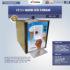 Mesin Hard Ice Cream ISC-105