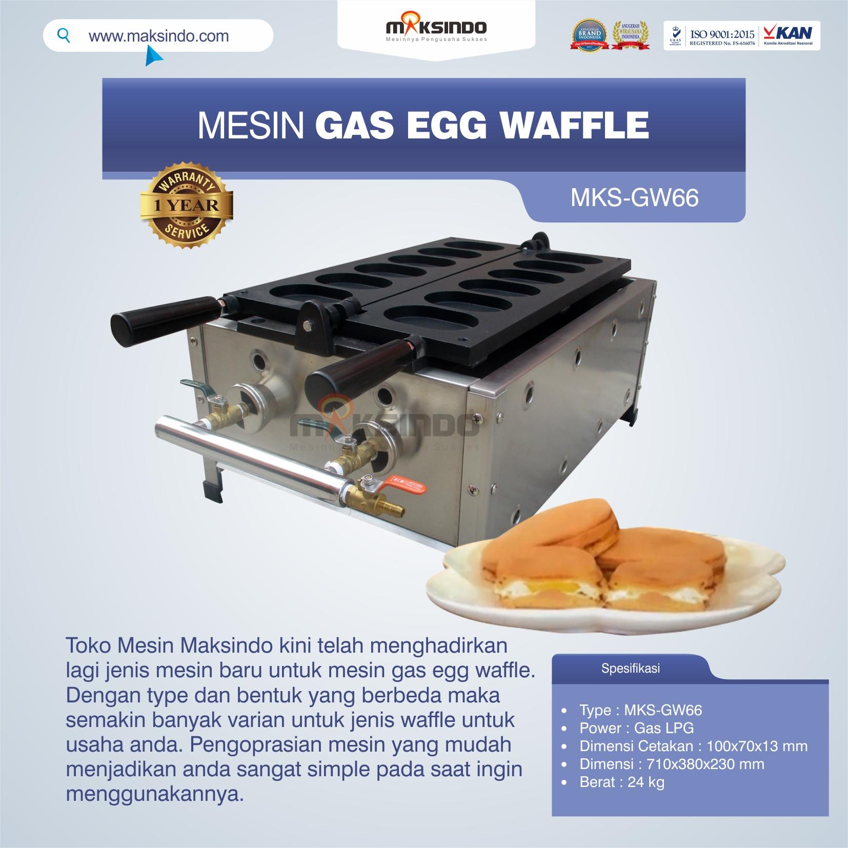 Mesin Gas Egg Waffle MKS-GW66